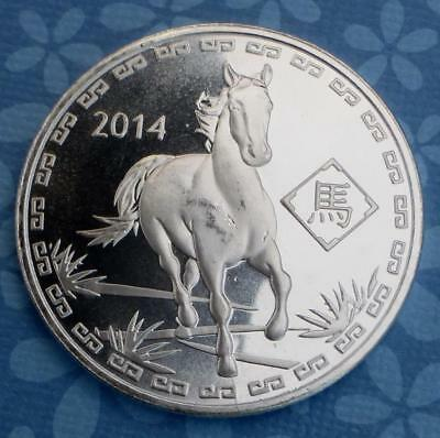 2014 Year of the Horse Chinese Zodiac 1 Ounce .999 Fine Silver Art Round, 1oz