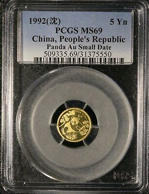 1992 Small Date China Panda Gold 1/20 oz G5Y PCGS MS69