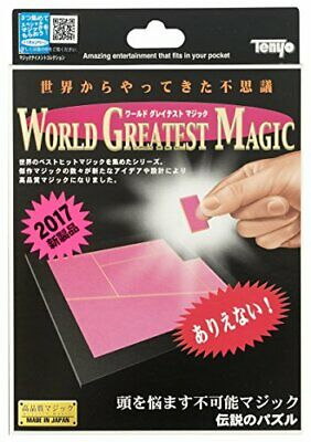 Puzzle Tenyo Japan 116708 (E) PERPETUAL PUZZLE (Magic Trick) SB