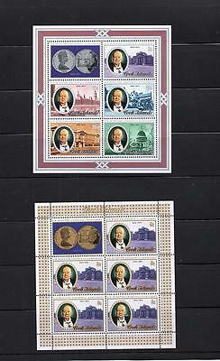 Cook Islands British Colonies 4 Churchill Sheets Mnh See Scan Lot ( B1-2)