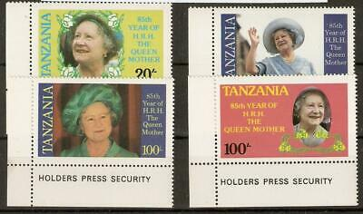 Tanzania 1985 Queen Mother Unissued Set With Wrong Inscription Mnh