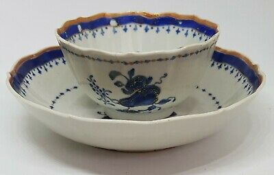 SUPERB ANTIQUE CHINESE PORCELAIN 18th CENTURY BLUE&WHITE CUP/ TEA BOWL & SAUCER