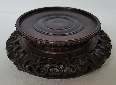 Good Antique Finely Carved Chinese Wood Display Stand