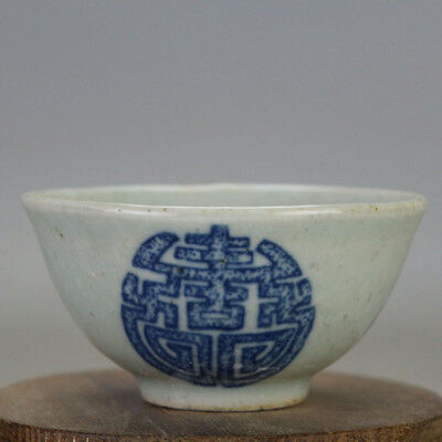 """Chinese old hand-carved porcelain Blue and white """"寿"""" Word Kung fu tea cups"""