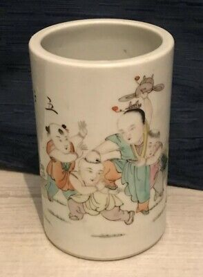 Antique Chinese Qing Dynasty Porcelain Brush Pot Children Fighting Marked Signed