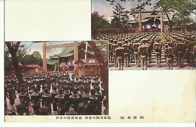 Postcard - Soldiers & Sailors at a Japanese Shrine or Memorial, Japan - 1940's?