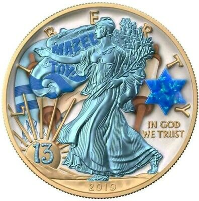 2019 1 Oz Silver $1 Jewish Holidays BAR MITZVAH EAGLE Coin WITH OPAL STONE.