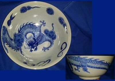 WINTERTHUR Bowl BLUE DRAGON Porcelain 1765-75 England Adaptation Andrea by Sadek