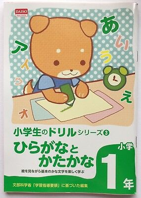Hiragana Katakana Kanji 3book JapaneseTextbook School Language Writing Practice