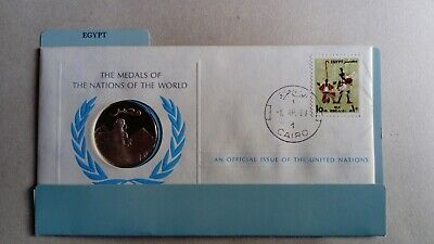 RARE 1981 925 SILVER Proof Limited Edition MEDAL EGYPT FDC Islamic Arabic Cairo