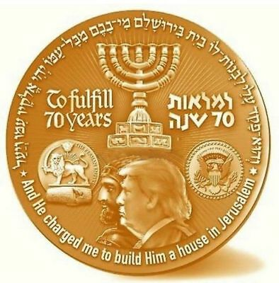 AUTHENTIC King Cyrus Donald Trump  70 Yrs Jewish Temple Coin Gold plating NR