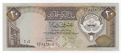 KUWAIT 20 Dnr About Uncirculated Condition, Great Collector Item!