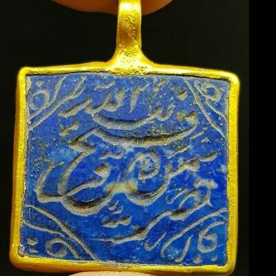 Gold plated pendant With Old Writing  Lovely Islamic Lapis stone     #10R