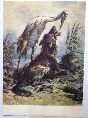 Postcard vintage 956 Illustration Krylov's fables Picture Wolf and Crane Cartoon