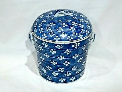 Antique Blue & White Chinese Jar With Covered Lid