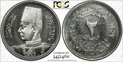 1938 Egypt 2 Millieme PCGS SP65 - Extremely Rare Kings Norton Mint Proof