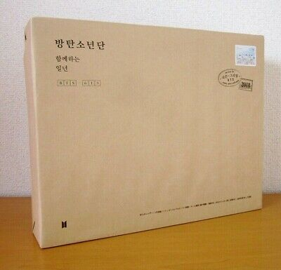 Sealed New BTS 2018 SEASON'S GREETINGS [CALENDAR + GOODS + DVD] K-POP Japan ver.