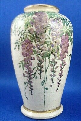 RARE Antique/Vintage JAPAN SATSUMA POTTERY Hand-painted WISTERIA Miniature Vase