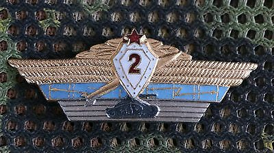 Soviet Russia Army Arms Specialist 2nd Class Badge USSR Russian C013