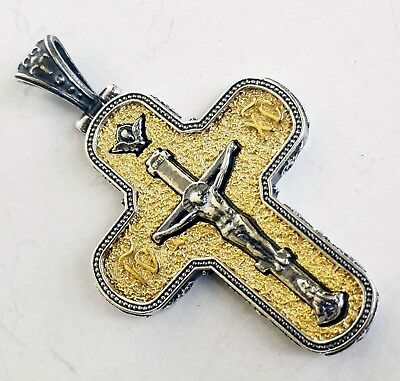 Antique Greek Byzantine Cross Pendant 925 Sterling Silver Gold Plated Code 11250