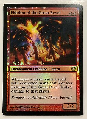 English Eidolon of Blossoms Foil x1 Journey in Journey into Nyx NM-Mint