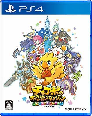"""! Chocobo Mysterious Dungeon Everybody purchase special """"buddy Chocobo"""" alpha """""""