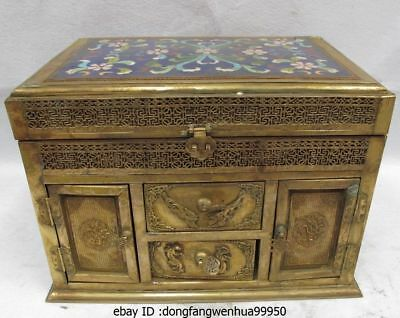 China Brass Copper Cloisonne Enamel Dragon Phoenix Container Case Box Chest Bin