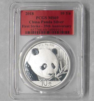 2018 PCGS MS69 Silver China 10Y Coin, 30g .999 Fine Silver 10 Yuan, Red Label