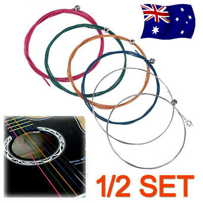 1/2 Set of 6 Rainbow Color Acoustic Guitar Strings