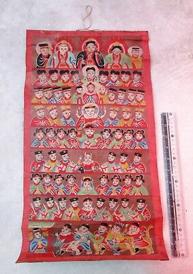 Vintage Yao Mien Taoist Ceremonial Painting 21 inches X 11 inches
