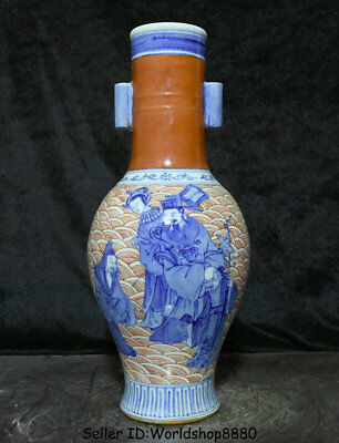 "18.8""Qianlong Marked Old China Famille Rose Porcelain Fu Lu Shou God Bottle Vase"