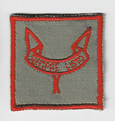 Scouts Of Nicaragua - Wolf Cub Scout 2Nd Class (Second Class) Rank Award Patch