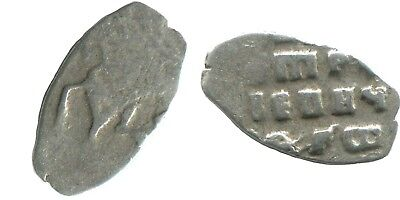 Russia 1702 PETER I Wire Silver Kopek Old Mint Moscow 0,3gr/8mm @AB533.10U