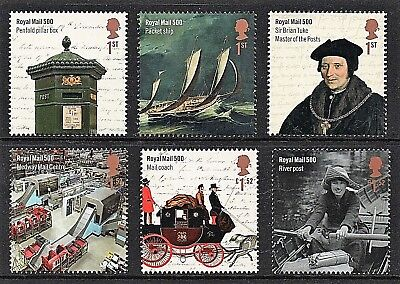GB Stamps 2016 'Royal Mail 500' (1st issue) - U/M