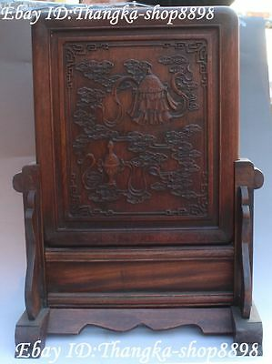 """19"""" Rare Chinese Rosewood Wood Carving 8 Auspicious Symbol Folding Screen Statue"""