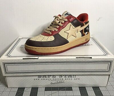 6dae8503003 A BATHING APE Kanye West Bapesta Bapes