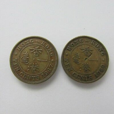 TWO x Hong Kong 10 Cent Coins 1950/1967 - King George the Sixth