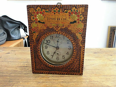 Antique Junghans Germany Working Alarm Clock & Pyrography Wooden Box