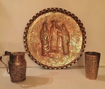 Set ANTIQUE ISLAMIC art oriental TRAY Pot Cup copper with ornamentation