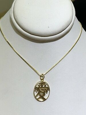"""14k Solid Yellow Gold Box 16"""" Necklace With """"LOVE"""" Pendant. Weight 1.70 Grams"""