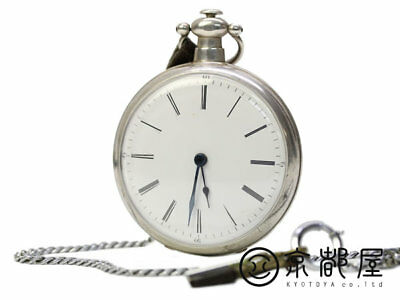 BOVET Pocket watch Sterling silver Made in 1800's Antique From Japan Used