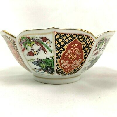 Vintage Imari Porcelain Flower Petal Shaped Bowl Made in Japan Japanese Pottery