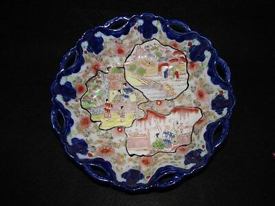 Vintage Hand Painted Imari Porcelain Bowl With Rose Medallion Characters