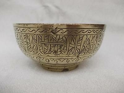 98 / Ornate Early 20Th Century Islamic Brass Bowl With Engraved Arabic Script