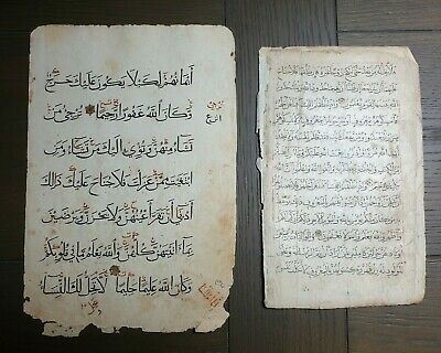 2 Antique Gold Manuscript Arabic Islamic Mamluk Koran Leaf Egypt Arabia 14Th C