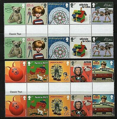 GB Stamps 2017 'Classic Toys' gutter pairs - U/M