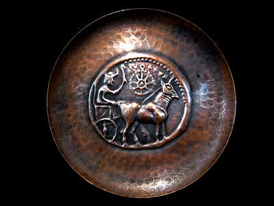 Amazing Decorative Copper Wall Plate From Bulgaria, Rare Derroni Coin!!!