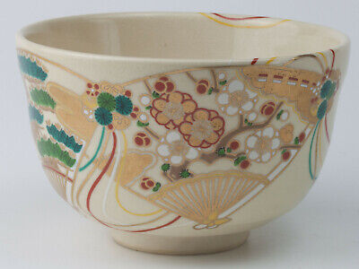 A232/ KYO ware/ Tea Bowl/ Tea Ceremony/ SADO/ Japanese Tradition/ Chawan