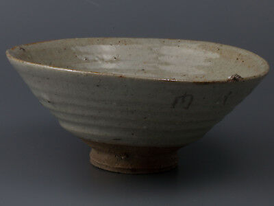 A070/ Good Taste/ Tea Bowl/ Tea Ceremony/ SADO/ Japanese Tradition/ Chawan