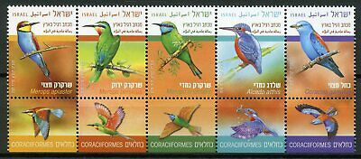 Israel 2019 MNH Birds Kingfishers Bee-Eaters Rollers 5v Strip Stamps